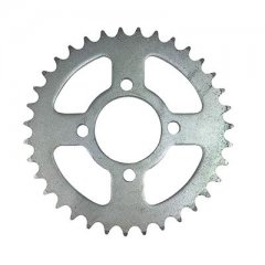 35T Axle Sprocket [Type E]
